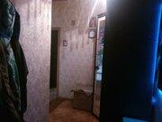 2 180 000 Руб., Продам 2к на б-ре Кедровый, 8, Купить квартиру в Кемерово по недорогой цене, ID объекта - 329045389 - Фото 1