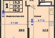 Продажа квартиры, Краснодар, Ул. Уральская, Купить квартиру в Краснодаре по недорогой цене, ID объекта - 321683255 - Фото 1