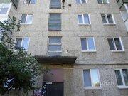Продажа квартиры, Красноуральск, Ул. Парковая