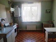 3-х комнатная квартира с газовым отоплением