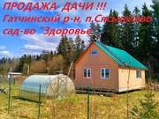 Дом недострой, Гатчинский р-н, Сяськелево
