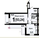 Квартира, Наркома Малышева, д.3