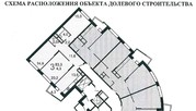 Продам 3-шку в МО, Одинцово, Акуловская улица, 26, Купить квартиру от застройщика в Одинцово, ID объекта - 320611509 - Фото 1