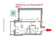 Продам 1-.к.кв-ру 40кв.м.ул.Рощинская 17., Купить квартиру в Екатеринбурге по недорогой цене, ID объекта - 321659309 - Фото 17