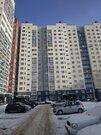 Продажа квартиры, Уфа, Улица Валерия Лесунова