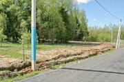 Участок 10,9 соток в новом охраняемом кп рядом с лесом, 33 км от МКАД - Фото 1