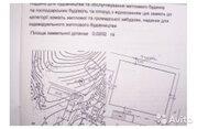 2сотки ИЖС Радиогорка ул. Михайловская
