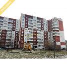 Пермь, Нейвинская, 9
