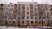 Купить квартиру ул. Нижняя