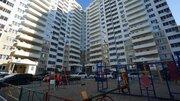 3 500 000 Руб., Купить квартиру с отличной планировкой по выгодной цене., Купить квартиру в Новороссийске, ID объекта - 334638336 - Фото 1
