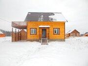 Лот 250 Двухэтажный дом из бруса, общей площадью 111 кв.м. , - Фото 3
