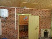 Продам дом 100,5 кв.м - Фото 3