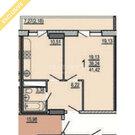 1к. кв. 42 м2, энка, Продажа квартир в Краснодаре, ID объекта - 333299485 - Фото 9