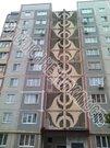 Продажа квартир ул. Студенческая
