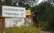 Продам участок 12,65 сот. в черте г.Гатчина, сад-во Кировец-2 - Фото 2