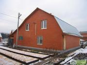 Аренда дома посуточно, Рычково, Истринский район