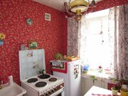 Продажа 1-комнатной квартиры, 21.2 м2, Маклина, д. 59