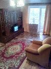 Продажа квартиры, Вологда, Улица Пугачёва