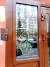 Квартира для пары, в красивом спокойном месте - Фото 3