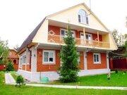 Продается шикарный дом, расположенный в живописном месте - Фото 2