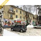 Пермь, Калинина, 23