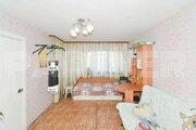 Продажа квартиры, Тюмень, Ул. Червишевский тракт - Фото 1