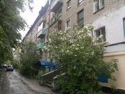 Срочно! Супер Цена! 2-х комнатная квартира 800 000 руб.