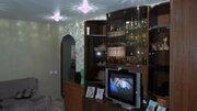 Продажа квартиры, Курган, Коли Мяготина улица, Купить квартиру в Кургане, ID объекта - 319230501 - Фото 5