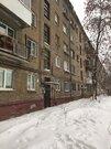 Продажа квартиры, Уфа, Ул. Черниковская