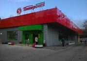 Продажа торговых помещений в Абинском районе