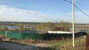 Продается земельный участок Тульская обл, Ясногорский р-н, деревня . - Фото 4