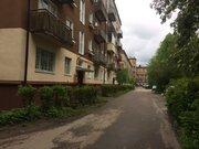 Продажа квартир в Клинском районе