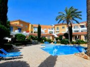 105 000 €, Прекрасный 2-спальный Апартамент с большим балконом в регионе Пафоса, Продажа квартир Пафос, Кипр, ID объекта - 319423433 - Фото 2