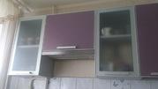 Трех комнатная квартира в Голицыно с ремонтом, Купить квартиру в Голицыно по недорогой цене, ID объекта - 319573521 - Фото 16
