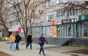 Аренда магазина Отрадное - Фото 2