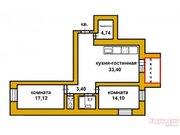 Продажа трехкомнатной квартиры на улице Карла Маркса, 42 б в Кирове