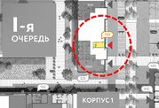 Сдаю торговое помещение в Москва, Аренда торговых помещений в Москве, ID объекта - 800375077 - Фото 3