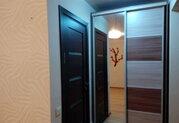 Продам 1 комнатную квартиру, Купить квартиру в Таганроге по недорогой цене, ID объекта - 318169691 - Фото 3