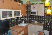 Продажа квартиры, Ижевск, Ул. Аристов Ключ, Купить квартиру в Ижевске, ID объекта - 330861872 - Фото 2