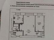 Продажа квартиры, Уфа, Ул. Проспект Октбря