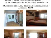 Продажа квартир Чигири