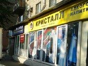 Продажа торговых помещений метро Фонвизинская