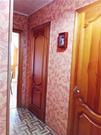 3-х к.к, 5/10, ул. Куйбышева, (ном. объекта: 15903) - Фото 5