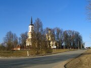 Участок с коммуникациями в с. Хатунь, Ступино, Московская область. - Фото 1