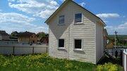 Купить дом из бруса в Дмитровском районе с. Игнатово - Фото 2