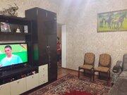 Продажа дома, Волгоград, Ул. Каштановая
