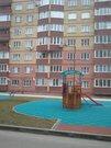 Продажа квартир в новостройках в Ессентуках