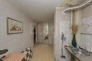 Продам 4-комн. кв. 87 кв.м. Тюмень, Чаплина, Купить квартиру в Тюмени по недорогой цене, ID объекта - 322708018 - Фото 14