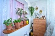 Продам 3-к квартиру, Новокузнецк город, улица Радищева 20 - Фото 5
