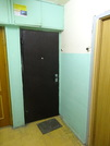 Продается 2-ком квартира, Купить квартиру в Москве по недорогой цене, ID объекта - 318242701 - Фото 9